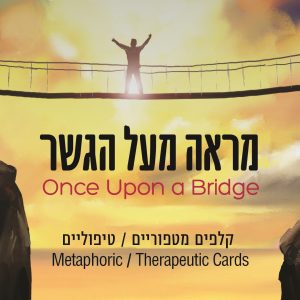 Once upon a Bridge cards